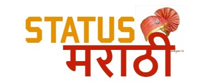 Status Marathi