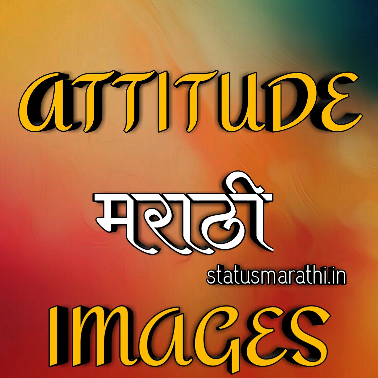 Attitude Status Marathi Images For Whatsapp And Facebook