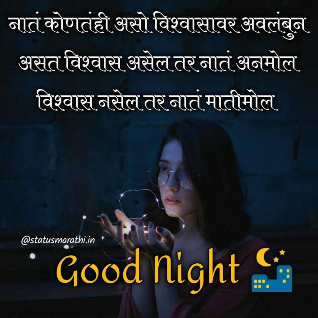 beautiful marathi gn images