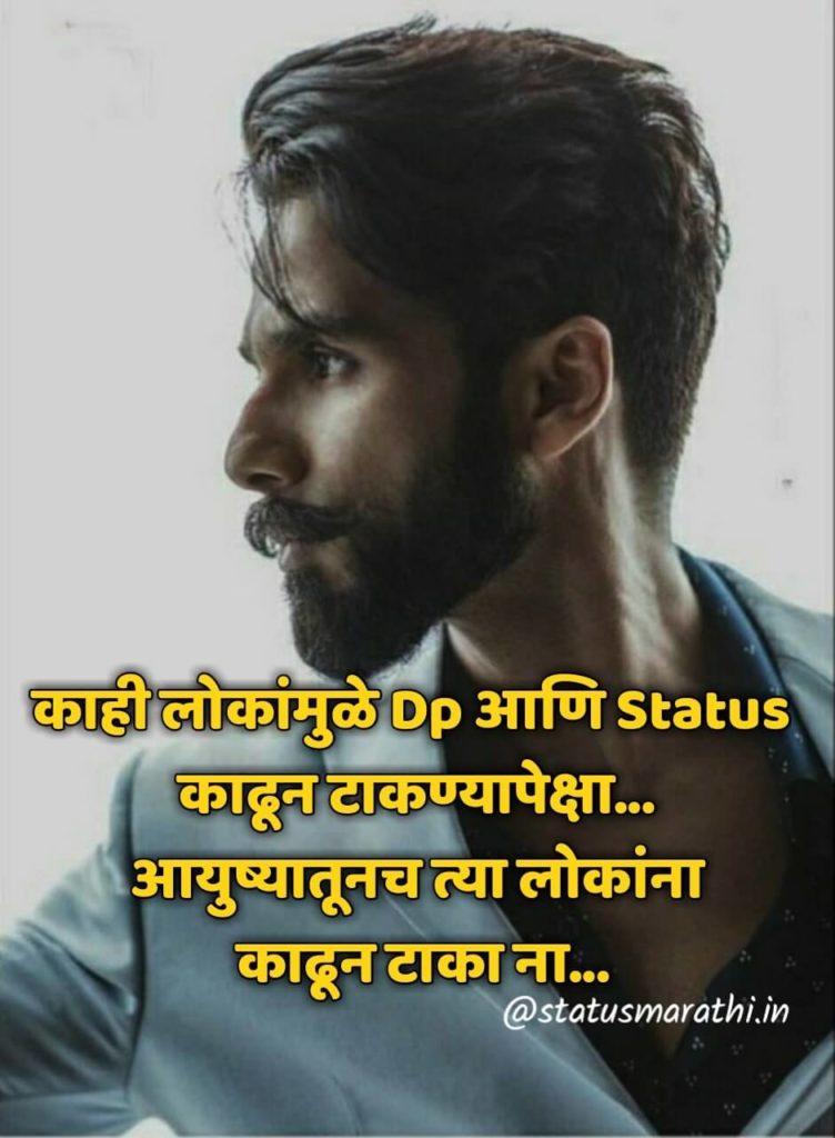 marathi attitude status images