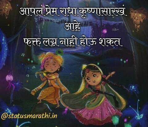 new marathi pic