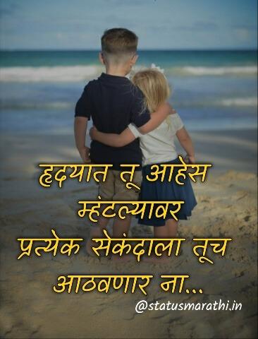pic in marathi