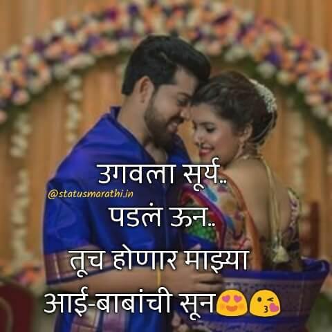 pic marathi