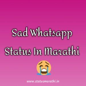 Sad Whatsapp Status In Marathi: 75+ Latest new status for whatsapp